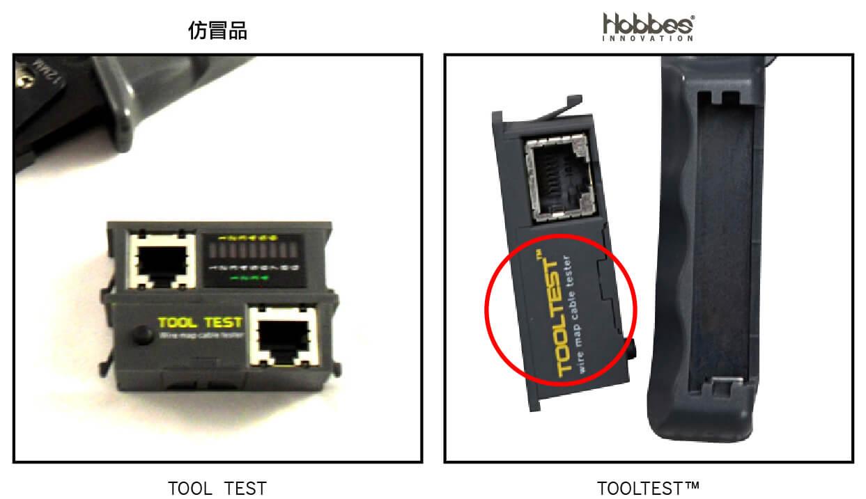 TOOLTEST二合一網路安裝測試儀 - 正品單字為TOOLTEST